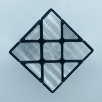 Fisher Mirror Cube Brushed Silver