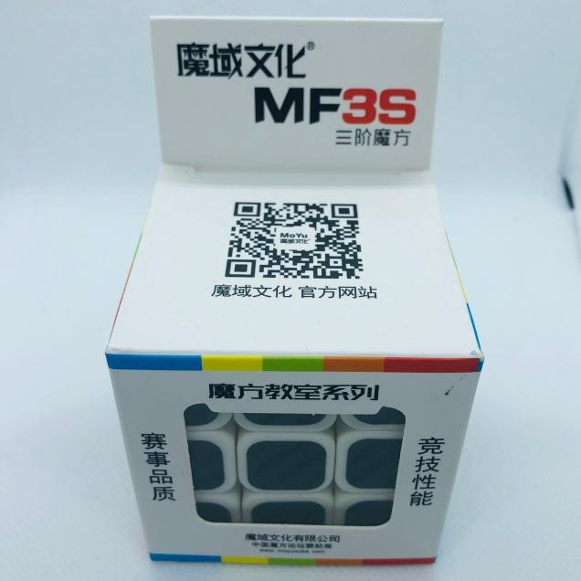 MF3S Fibre 3x3 Cube
